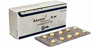 амизол