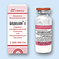 Бициллин 1