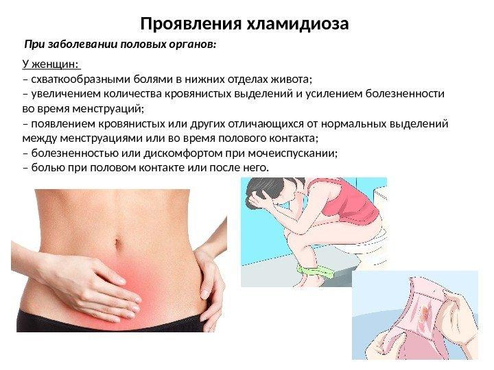Агрессия и раздражительность у беременных 90
